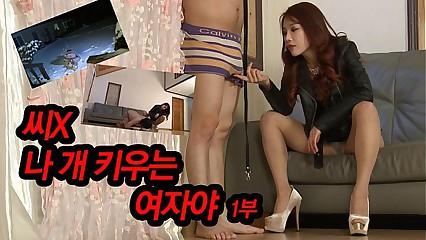 chinesefemdom (korean) 207