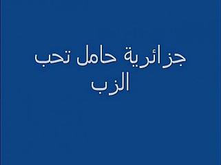 arab algerian meaningful ??????? ???? ???