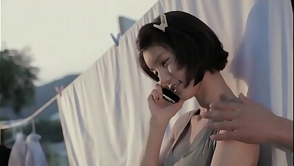 Oh In-hye - Peppery Vacance Coloured Connubial